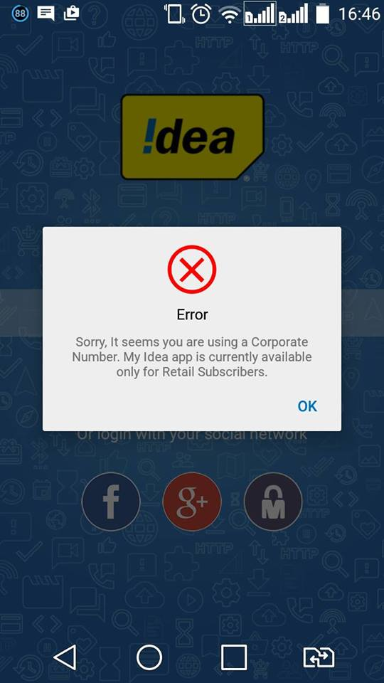 idea app for corporate number does not exist